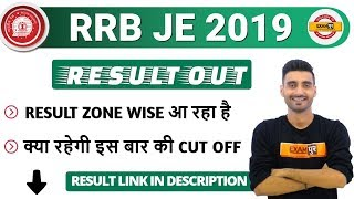 RRB JE 2019 | RESULT OUT | RESULT ZONE WISE आ रहा है | CUT OFF | By Vivek Sir