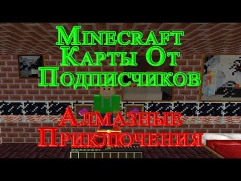 Minecraft Thaumcraft 42 #1 Новая Угроза!!!