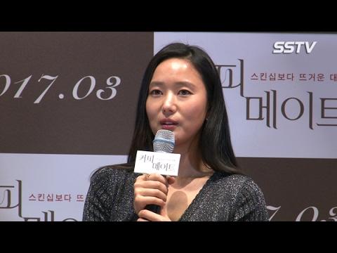 "SSTV 윤진서YOON JIN SEO ""입술·귀 뚫는 장면, NG없이 한방에 촬영"" 커피 메이트"