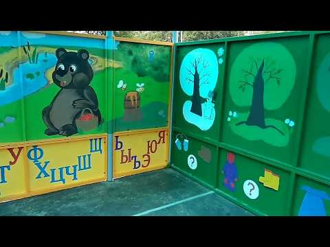 Как оформить участок в детском саду. УКРАШАЕМ ВЕРАНДУ.