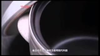 """家典牌""""石瓷燒""""技術,陶瓷鍋具 San Dynamic"""