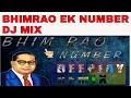 BHIM RAO EK NUMBER (EDM DANCE MIX) DJ DEEPJAY