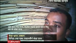 Powder Milk in Bangladesh