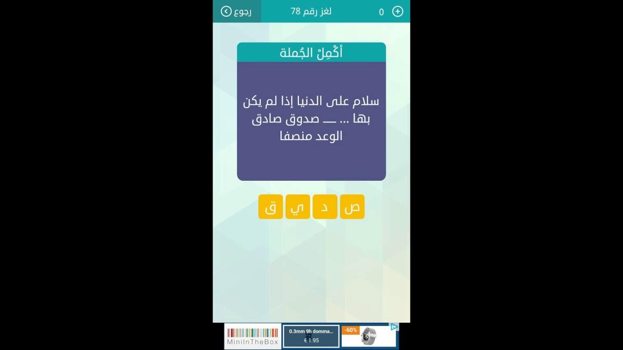 سلام على الدنيا اذا لم يكن بها صديق صدوق صادق الوعد منصفا وصلة