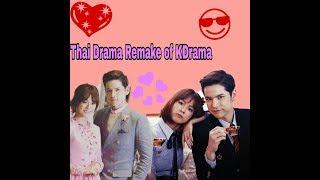 5 Thai Drama Remakes of K-Drama
