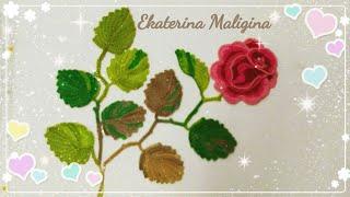 Веточка розы с листьями для Ирландского кружева.