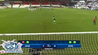 الأهلي و الجزيرة ضربات الجزاء 4-2 | أبطال آسيا