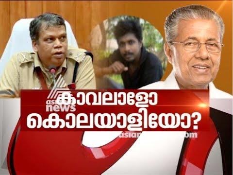 Again custodial death in Kerala (Sreejith  Murder) | Asianet News Hour 10 Apr 2018