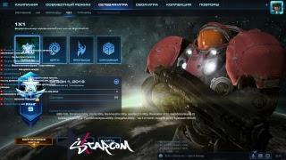 "StarCraft 2 | BratOK |  SC2 Турнир ""WardiTV"" Q(._.Q)"