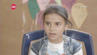 بصمتي شعلة أمل | قصة رنيم