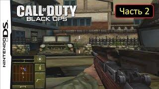 Call of Duty: Black Ops [NDS / DeSmuME 0.9.12 X432R] - Часть 2 - Проникновение на Кубе