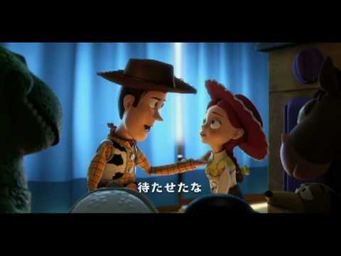 映画『トイ・ストーリー3』トトロのぬいぐるみも登場する予告編