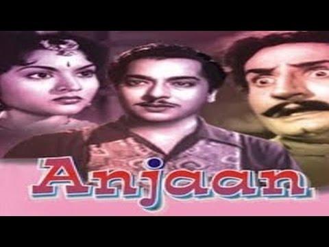 Anjaan 1956   Classical Hindi Movie   Vyjayanthimala, Pradip Kumar