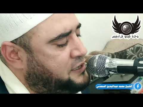 ابداع وتألق للتاريخ للشيخ محمد عبدالبديع السعدني