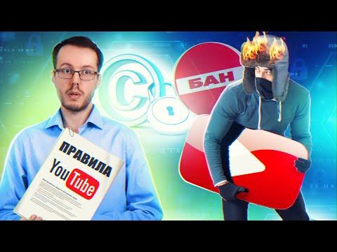 Как перезаливать чужие видео на YouTube? Заработок на серых каналах 2020