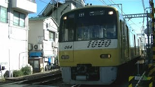 京急1000形1057F(イエローハッピートレイン)快特高砂行き 北品川駅付近の踏切通過