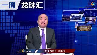 北京女医遭不幸 医患关系几时休?