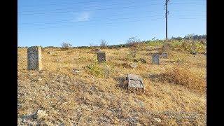 Старое караимское кладбище, Феодосия