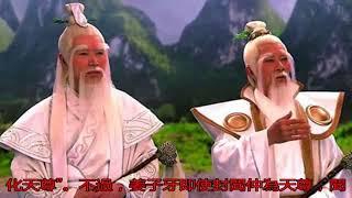 原標題:封神演義,姜... 詳情請訪問無名客棧: https://goo.gl/joVy5L.