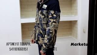 видео Верхняя одежда купить на Таобао с доставкой в Россию из Китая