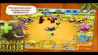 Весёлая ферма 3: Мадагаскар (2011) симулятор фермеры на PC про животных Game