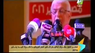 مصر تفوز بشرف تنظيم كاس أمم أفريقيا لكرة اليد يناير 2016   24-10-2015