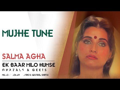Mujhe Tune - Ek Baar Milo Humse   Salma Agha   Ghazal Song