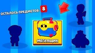 Download Я ОТКРЫЛ СУНДУКИ НА 1 ЛВЛ И ПРОСТО ОФИГЕЛ... Mp3 and Videos