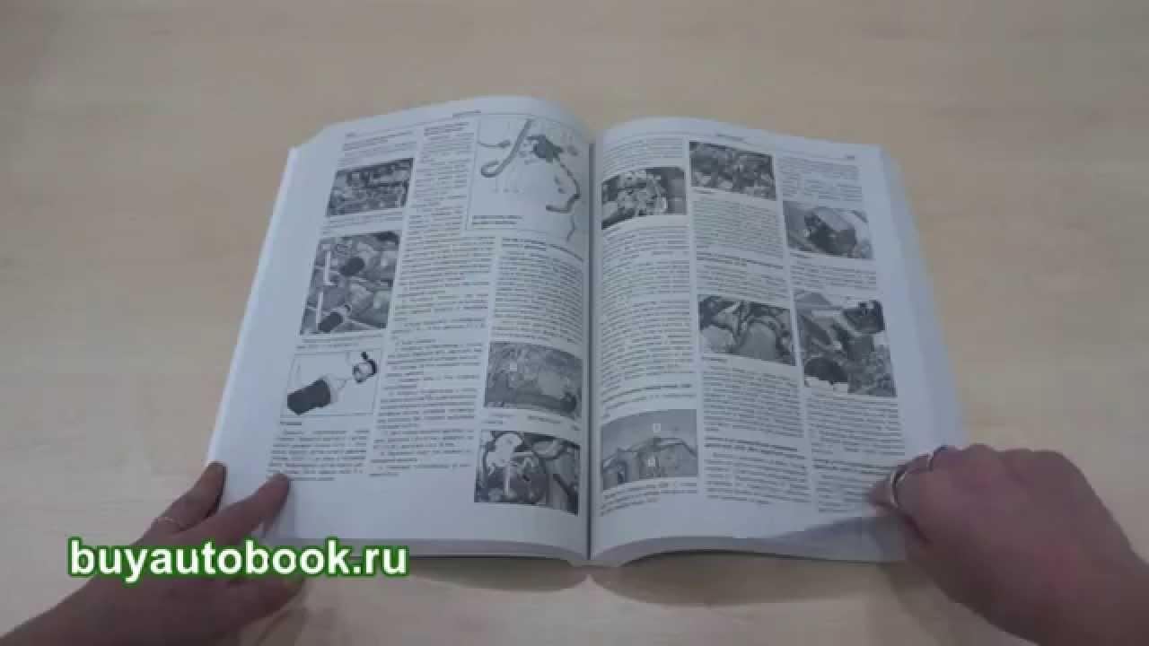 Руководство по ремонту Skoda Octavia / Octavia Combi
