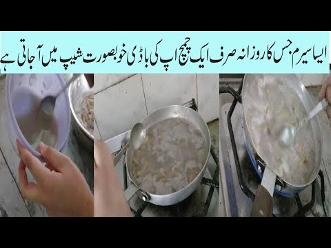 FAST WEIGHT LOSS HOME REMEDY - Best Videos