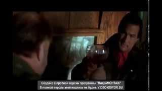 Стивен Сигал -   Антитеррор