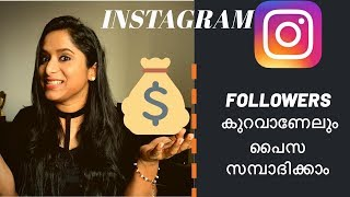 How to make LEGIT money from INSTAGRAM : MALAYALAM (even for BEGINNERS)