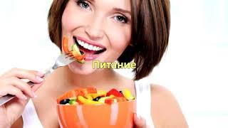 Здоровые ЗУБЫ! Лучшая Зубная ПАСТА своими РУКАМИ! / Фролов Ю.А.