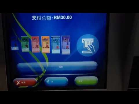 top up Touch n Go card at MRT station