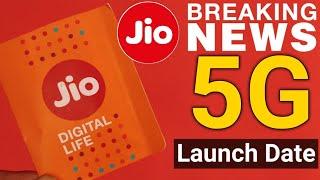 Jio 5G India Launch Date,Redmi 7 Pro Specifications,Xiaomi Mi Fan Sale,Redmi 5A Android Oreo Update
