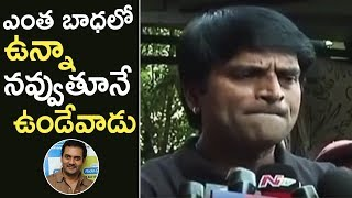 Director Ravi Babu Reacts On Comedian Vijay Sai Suicide | TFPC