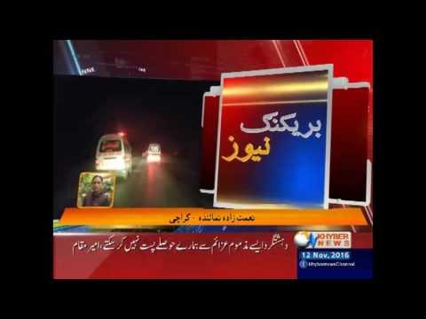 Khyber News Headlines 09:00 PM - 12 November 2016