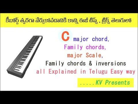 C major Chord, C major Scale, Family chords & inversions//telugu//