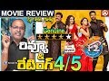 F2 l Fun And Frustration Movie Review By Paritala Murthy l Namaste Telugu