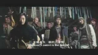 14 Blades Trailer (eng subs)