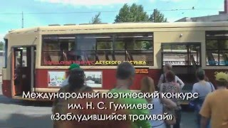 Тройка стихи Геннадия Григорьева. исп.Александр Джигит