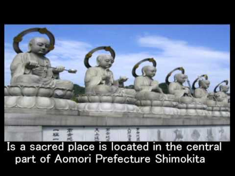 Attractions introduction Aomori Prefecture Hen of Japan