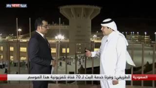 لقاء خاص مع وزير الإعلام السعودي عادل الطريفي