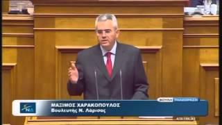 18 Νοεμβρίου 2015 - Ομιλία στην Επιτροπή Παραγωγής για προαπαιτούμενα