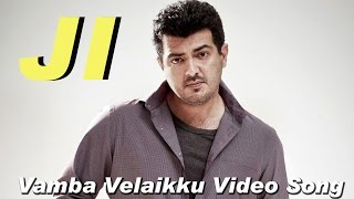Vamba Velaikku Video Song - Ji | Ajith Kumar | Trisha | Charanraj | Manivannan | N. Linguswamy