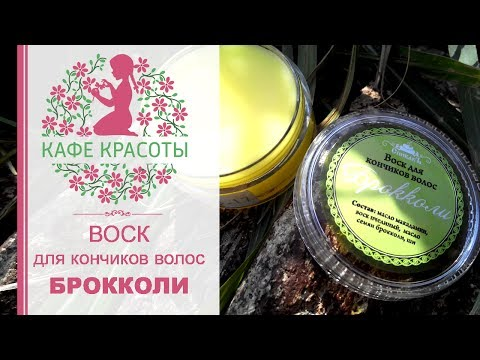 Видео Масло для кончиков волос рецепты бабушки агафьи