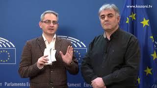 Ν. Ανδρουλάκης και Ν. Χουντής μιλούν από το Στρασβουργο