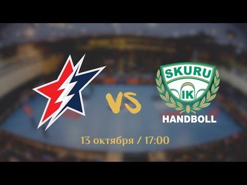 Zvezda - Skuru IK / EHF Cup 2019-2020, Qualification Round 2