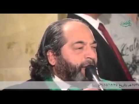 Qasidah Qamarun - Syrian Group - aboushaar bros