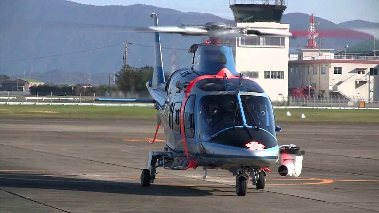 三重県警察航空隊 A109E Takeoff...